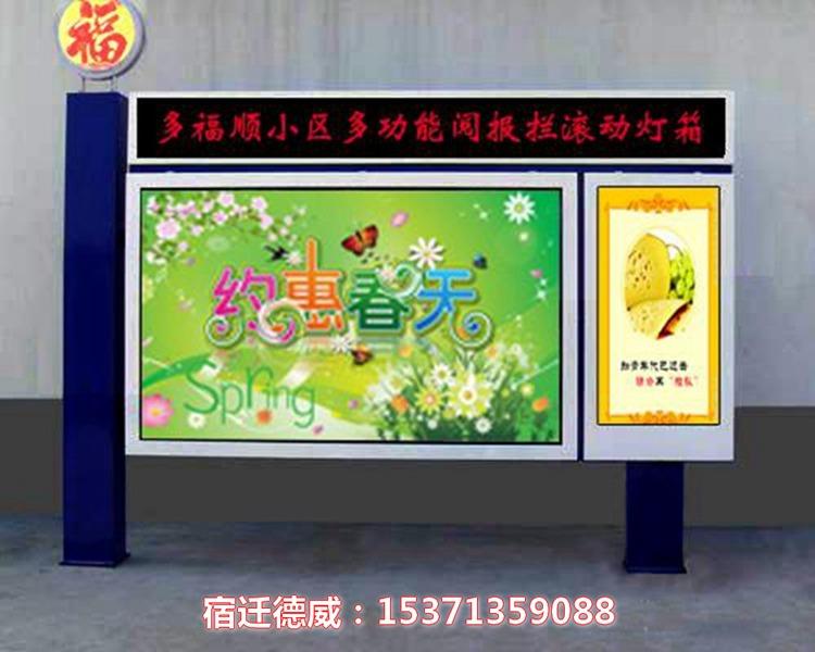 天津精神堡垒品牌保证15371359088合作mld_云南商机网招商代理信息