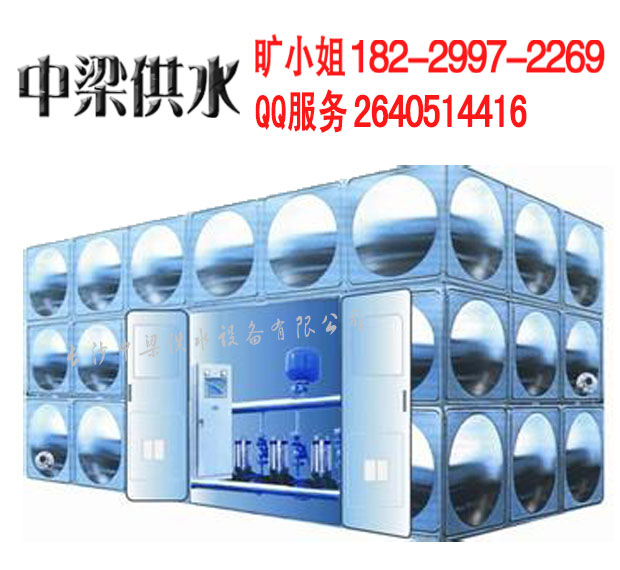 三门峡不锈钢方形生活水箱与其冷处理