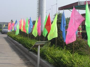 甘肃环线 五色彩旗制作 工地彩旗 开业庆典刀旗 西安定制