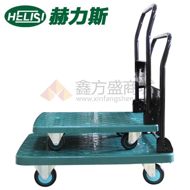赫力斯(HELISI)升级版超静音折叠式平板车/手推车/拉货车/手拉车