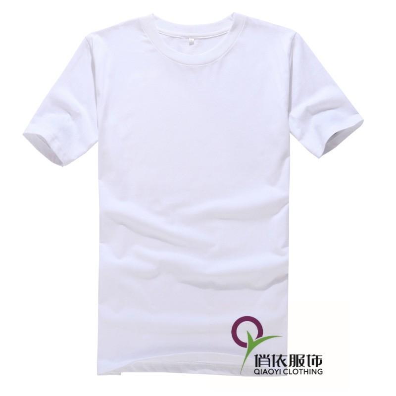 杨浦区广告衫定制生产厂家