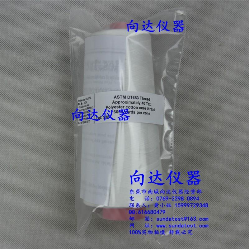 AATCC缝纫线40tex Testfabrics ASTM D1683接缝滑移缝纫线