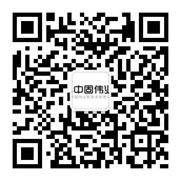 枣庄CGM灌浆料厂家落地价