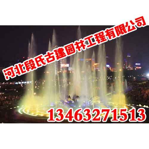 邯郸音乐喷泉、duang!找河北段氏园林