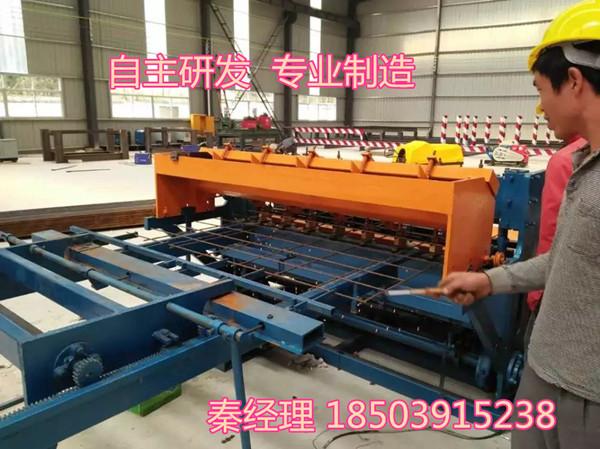 内蒙古钢筋网片焊网机图片
