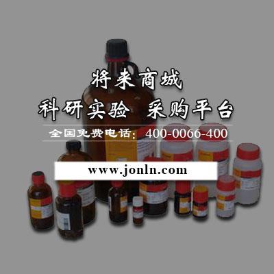 CAS6119-47-7用途性质报价厂家