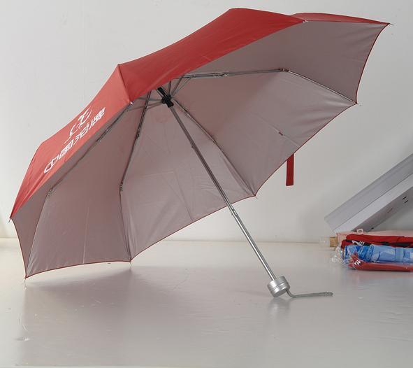 株洲哪里有做印字广告伞的专业定做广告礼品伞起订量低