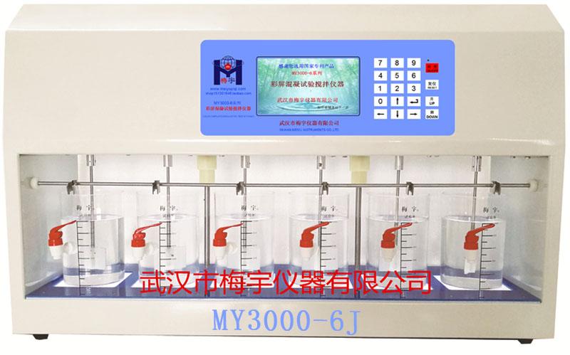 六联搅拌器/混凝试验搅拌机