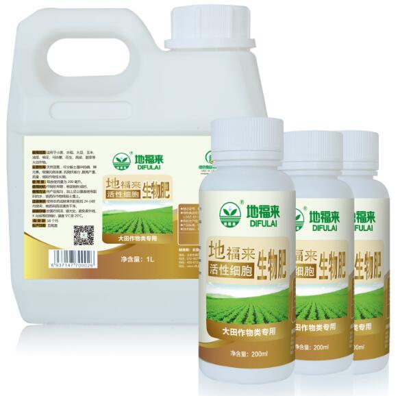 猕猴桃专用肥料提高甜度增大果实地福来生物肥