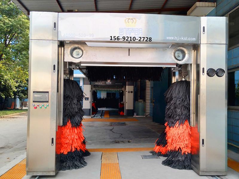 上海凯萨朗洗车机厂家专做高端洗车设备