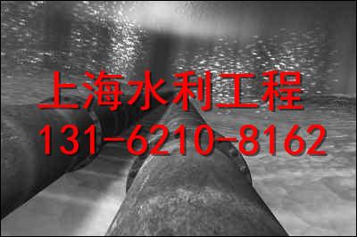 阳泉市过河管道水下安装-公司-权威检测