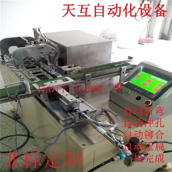 实惠的全自动数控折弯机器、天互自动化设备倾力