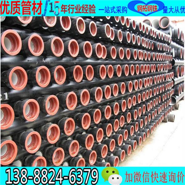 元江热轧球墨铸铁管q345b新兴球墨管建筑消防给水排水及采暖工程施工球墨铸铁管哪比较便宜