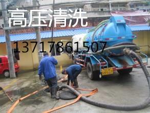 北京顺义区南彩专业管道清洗化粪池清掏抽粪合作