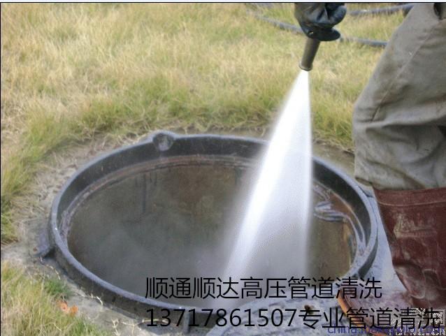 北京顺义区牛栏山专业管道清洗化粪池清掏抽粪合作