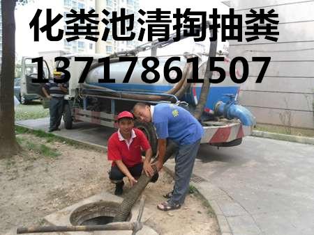 北京顺义区周边专业高压管道清洗清掏化粪池抽粪合作