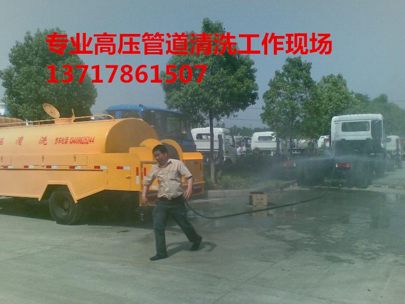 北京顺义区周边专业管道清洗化粪池清掏抽粪合作