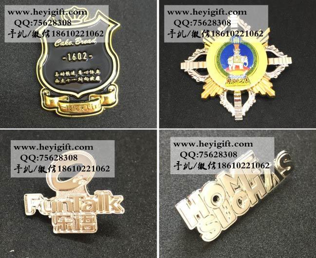 北京哪家徽章品质做的好-北京金属徽章制作青青青免费视频在线