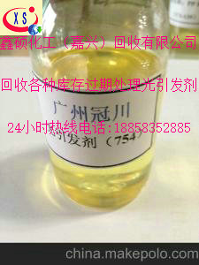 西藏回收库存二缩三丙二醇二丙烯酸酯(TPGDA)多少钱一公斤