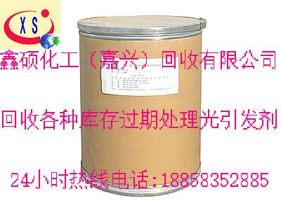 蚌埠回收�齑纨�旗珠�钣仓�酸公司回收