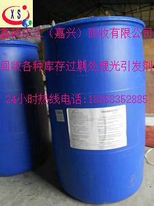 烈山回收库存丙烯酸二甲氨基乙酯(DMAEA)多少钱一吨