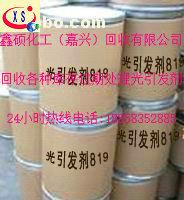 大同回收库存脂肪族聚氨酯丙烯酸酯规格不限