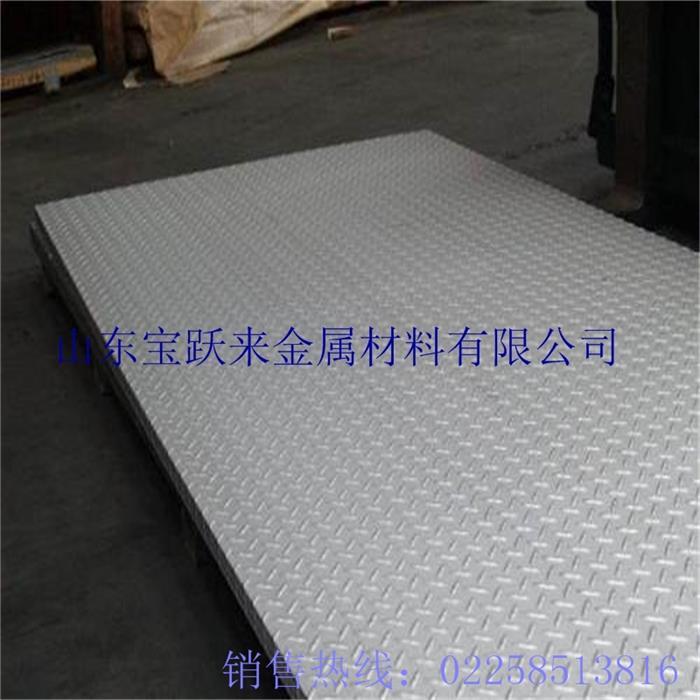 求购201不锈钢压花板 山东不锈钢防滑板厂家
