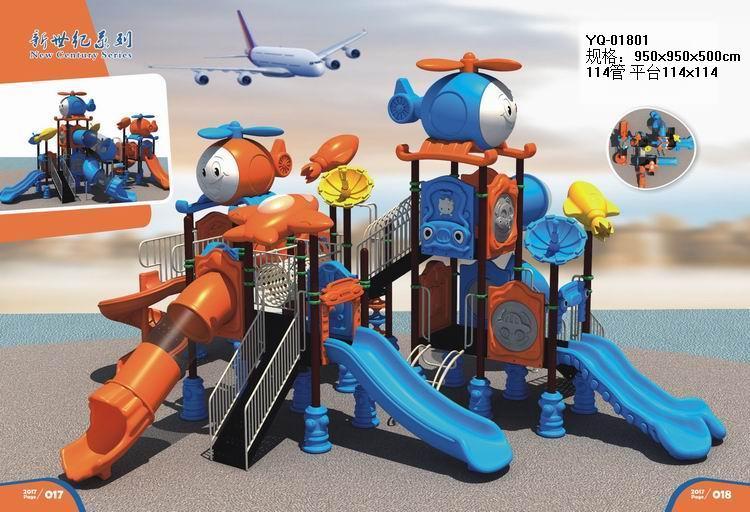 幼儿滑梯厂家、成都幼儿园滑滑梯、四川儿童户外滑梯、室外大型滑梯、组合滑梯