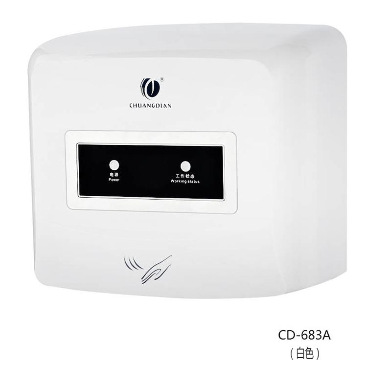 出售卫浴电器烘手器683A自动干手器烘手机LED干手机
