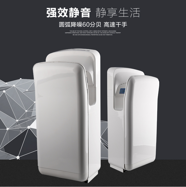 CD-688酒店高速自动感应双面喷气式干手机卫生间烘手器吹手机