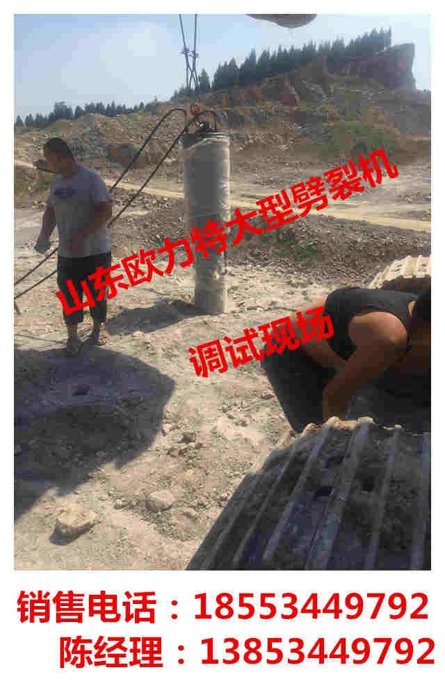 云南液压劈裂机销售青青草网站