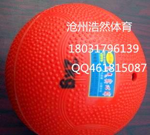 实心球的重量与橡胶实心球的价格