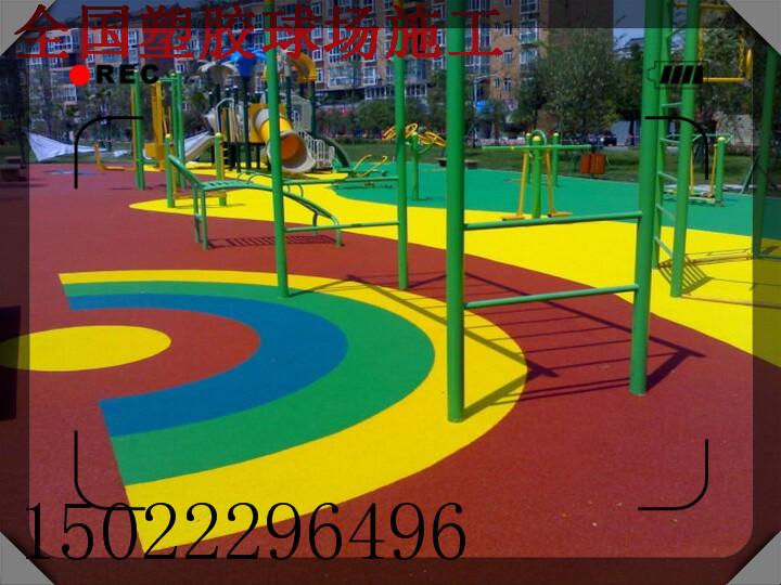 通化聚氨酯塑胶篮球场地面施工-面层