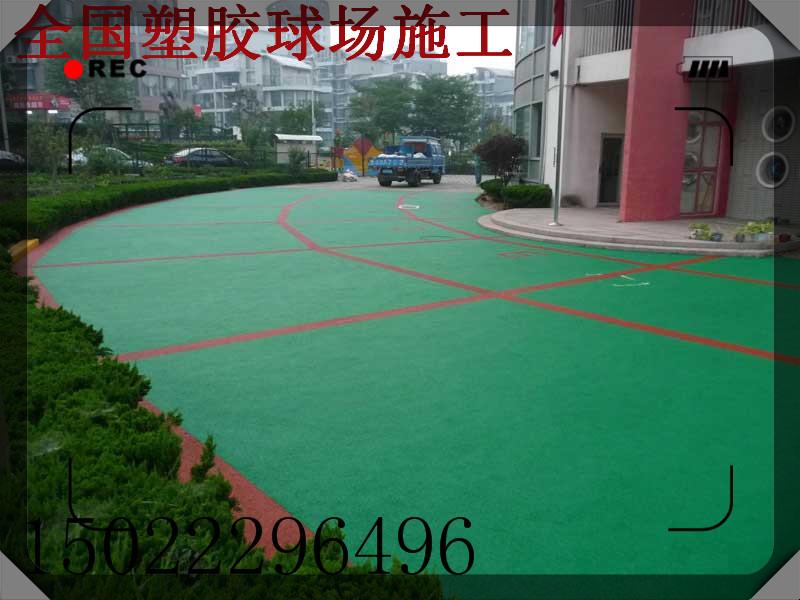 鞍山环保塑胶网球场地材料厂家-价格、报价室外地胶铺装公司