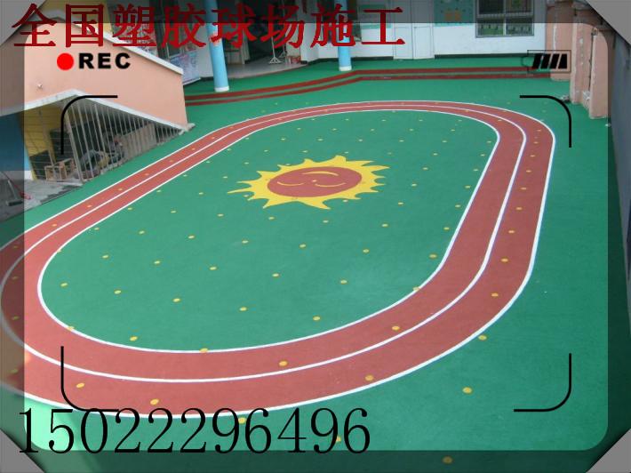 锦州环保塑胶网球场地材料厂家-价格、报价室外地胶铺装公司