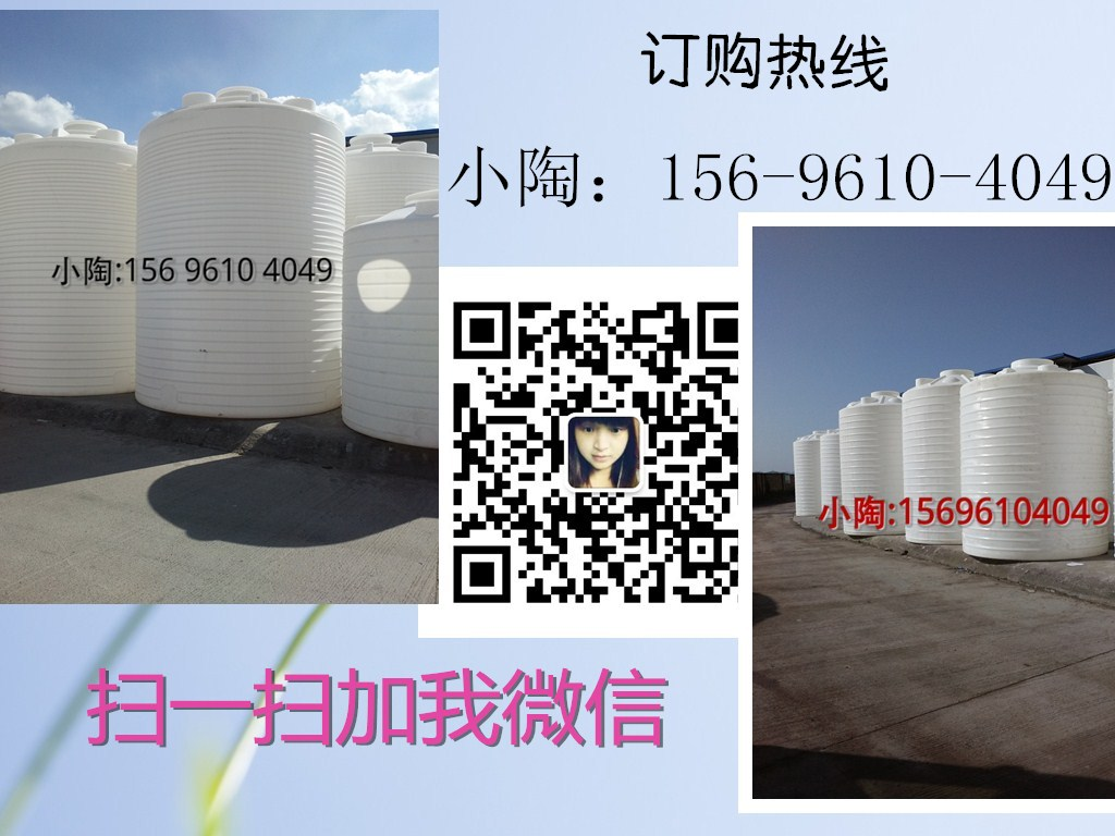 长寿20吨大型防腐储罐生产青青青免费视频在线