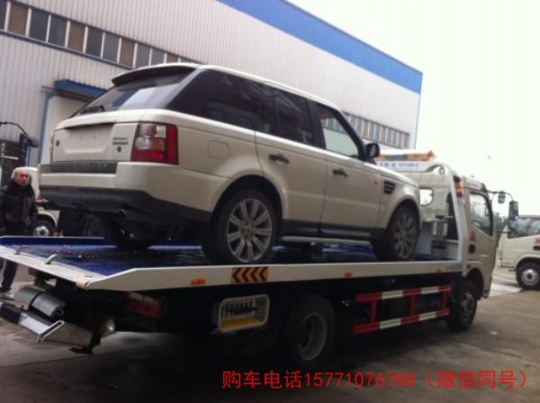 安徽六安金寨县一拖二清障车-购买价格15771076788清障车生产厂家