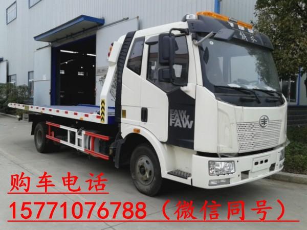 河北沧州吴桥县重型清障车-购买价格15771076788清障车生产厂家