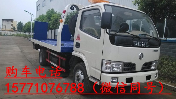 河北保定涞源县重型清障车-购买价格15771076788清障车生产厂家