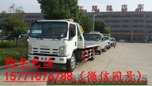 江西南昌进贤县一拖二清障车-购买价格15771076788清障车生产厂家