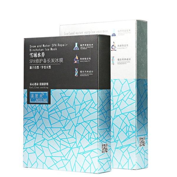 供销出色的卡纸折盒、价位合理的彩盒