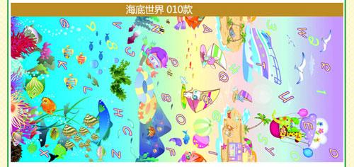 河南爬行垫批发青青青免费视频在线、郑州晨曦爬行垫加工厂质量好