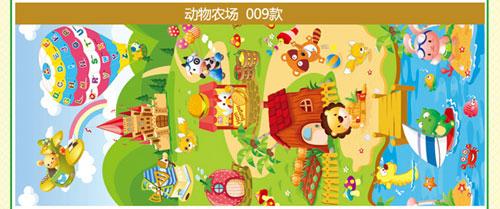 郑州爬爬垫批发、郑州晨曦青青青免费视频在线欢迎您的加入