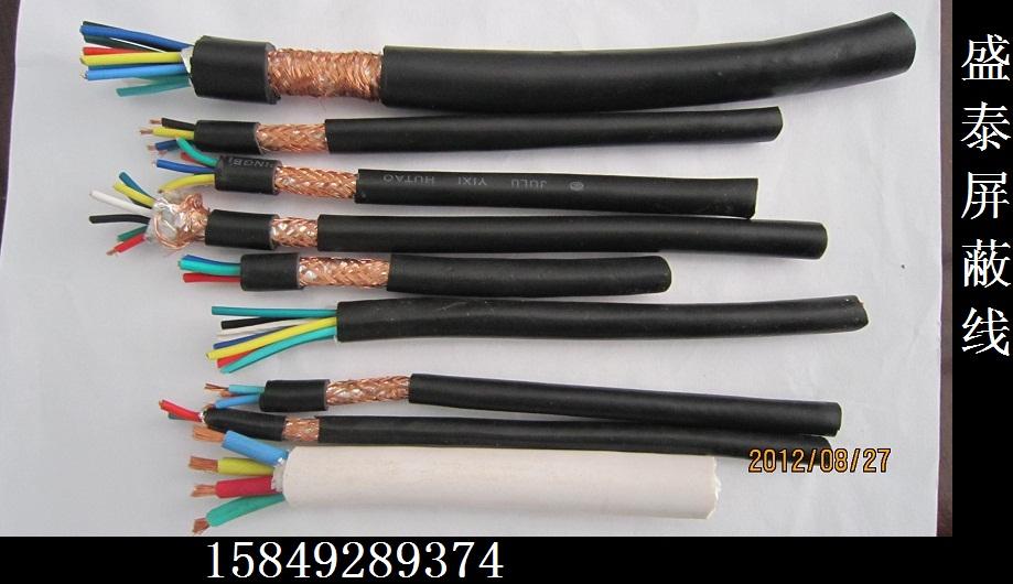 控制电缆  内蒙古控制电缆