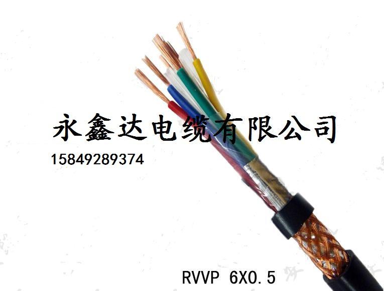 内蒙古屏蔽电缆 内蒙古控制电缆