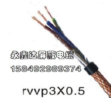 包头屏蔽电缆 包头控制电缆