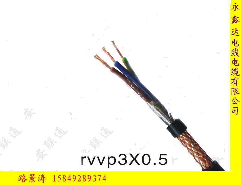 电线电缆 内蒙古聚氯乙烯屏蔽电缆