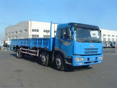 萍乡到汕头市的行李搬家运输公司18607099335