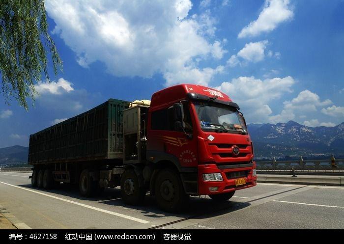 九江到肇庆市货运物流公司运输诚信合作18170034571