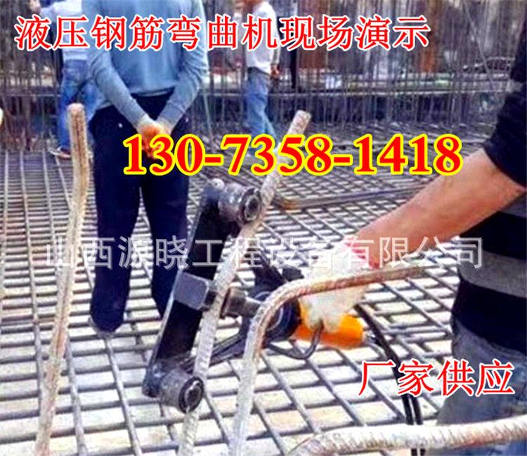 手持式钢筋弯曲机厂价直销贵州贵阳